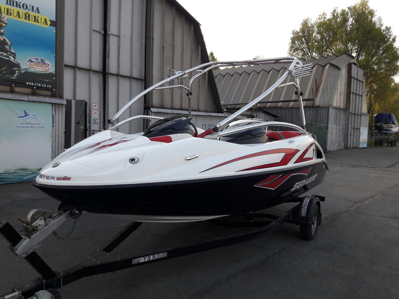 BRP Sea Doo speedster 600 tunning